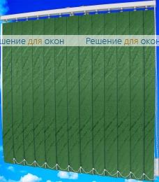 Жалюзи вертикальные АРИЕЛЬ 5612 темно-зеленый от производителя жалюзи и рулонных штор РДО