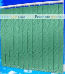 Жалюзи вертикальные АРИЕЛЬ 5992 бирюза от производителя жалюзи и рулонных штор РДО