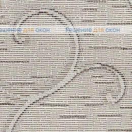 Вертикальные ламели ( без карниза ) АВИНЬОН 29 бежевый от производителя жалюзи и рулонных штор РДО
