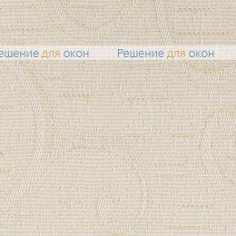 Вертикальные ламели ( без карниза ) АВИНЬОН 02 кремовый от производителя жалюзи и рулонных штор РДО