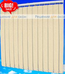 Жалюзи вертикальные БАНСАЙ 43 кремовый от производителя жалюзи и рулонных штор РДО