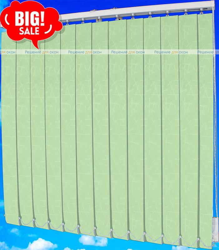 Жалюзи вертикальные БАНСАЙ 44 салатовый от производителя жалюзи и рулонных штор РДО