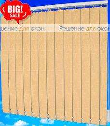 Жалюзи вертикальные БАНСАЙ 47 персик от производителя жалюзи и рулонных штор РДО