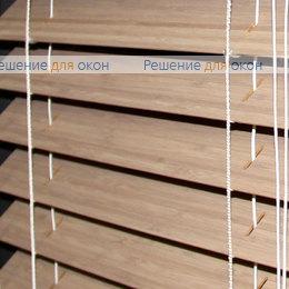 Жалюзи горизонтальные 50 мм, арт. Beyge бамбук от производителя жалюзи и рулонных штор РДО