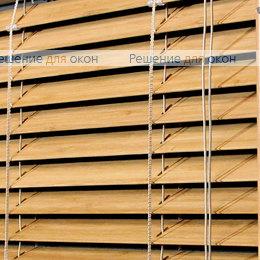 Жалюзи горизонтальные 25 мм, арт. Beyge бамбук от производителя жалюзи и рулонных штор РДО