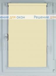 Рулонные шторы КОМПАКТ БЕРЛИН 1030 XL от производителя жалюзи и рулонных штор РДО