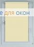 Рулонные шторы КОМПАКТ БЕРЛИН 1030 XL