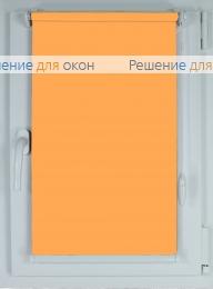 Рулонные шторы КОМПАКТ БЕРЛИН Б/О 058 темно-желтый от производителя жалюзи и рулонных штор РДО