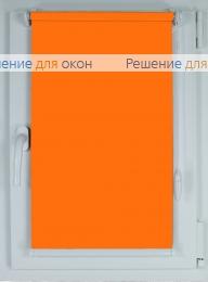 Рулонные шторы КОМПАКТ БЕРЛИН Б/О 060 оранжевый от производителя жалюзи и рулонных штор РДО
