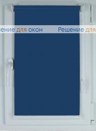 Рулонные шторы КОМПАКТ БЕРЛИН Б/О 206 синий от производителя жалюзи и рулонных штор РДО