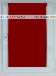 Рулонные шторы КОМПАКТ БЕРЛИН Б/О 208 красный от производителя жалюзи и рулонных штор РДО