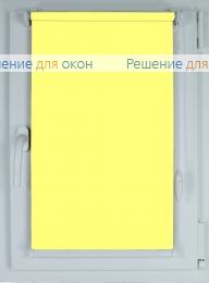 Рулонные шторы КОМПАКТ БЕРЛИН Б/О 210 лимонный от производителя жалюзи и рулонных штор РДО
