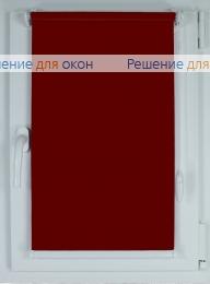 Рулонные шторы КОМПАКТ БЕРЛИН Б/О 215 темно-красный от производителя жалюзи и рулонных штор РДО