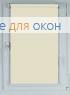 Рулонные шторы КОМПАКТ БЕРЛИН ШАЙН 1010