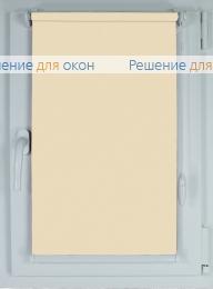 Рулонные шторы КОМПАКТ БЕРЛИН ШАЙН 1030 от производителя жалюзи и рулонных штор РДО