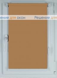 Рулонные шторы КОМПАКТ БЕРЛИН СИЛЬВЕР XL 053 темно-бежевый от производителя жалюзи и рулонных штор РДО