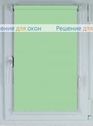 Рулонные шторы КОМПАКТ БЕРЛИН СИЛЬВЕР XL 055 салатовый от производителя жалюзи и рулонных штор РДО