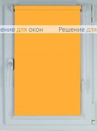 Рулонные шторы КОМПАКТ БЕРЛИН СИЛЬВЕР XL 059 желтый от производителя жалюзи и рулонных штор РДО