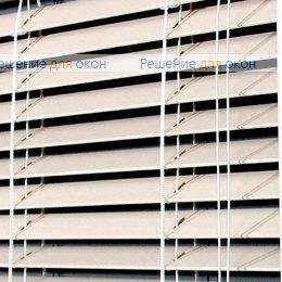 Жалюзи горизонтальные 25 мм, арт. Bleached White от производителя жалюзи и рулонных штор РДО