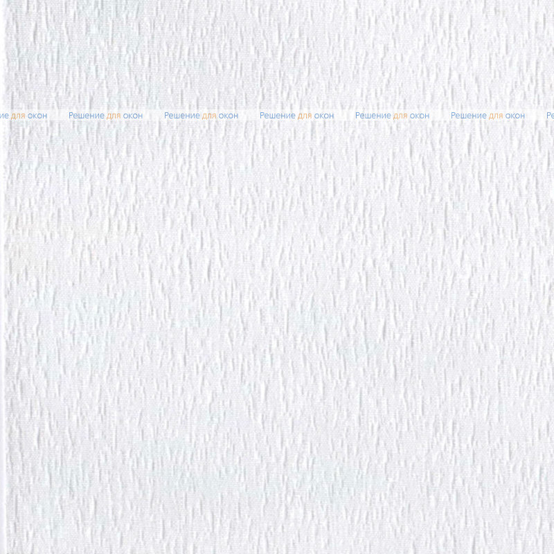 Вертикальные ламели ( без карниза ) БЛИЗЗАРД  011 белый от производителя жалюзи и рулонных штор РДО