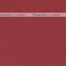 Вертикальные ламели ( без карниза ) БЛИЗЗАРД  051 красный от производителя жалюзи и рулонных штор РДО