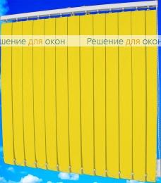 Жалюзи вертикальные БЛИЗЗАРД  071 желтый от производителя жалюзи и рулонных штор РДО