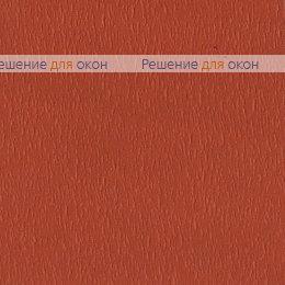 Вертикальные ламели ( без карниза ) БЛИЗЗАРД  074 терра от производителя жалюзи и рулонных штор РДО
