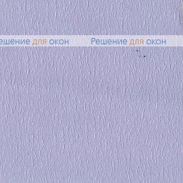 Вертикальные ламели ( без карниза ) БЛИЗЗАРД  121 сиреневый от производителя жалюзи и рулонных штор РДО
