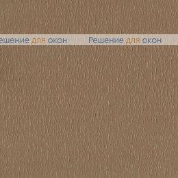Вертикальные ламели ( без карниза ) БЛИЗЗАРД  2865 мокко от производителя жалюзи и рулонных штор РДО