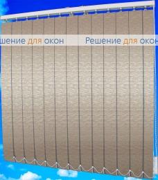Жалюзи вертикальные БРИЗ 29 бежевый от производителя жалюзи и рулонных штор РДО