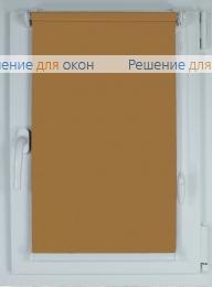 Рулонные шторы КОМПАКТ КАИР 29 кофе от производителя жалюзи и рулонных штор РДО