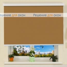 Коробные рулонные шторы РК-30 Бокс КАИР 29 кофе от производителя жалюзи и рулонных штор РДО