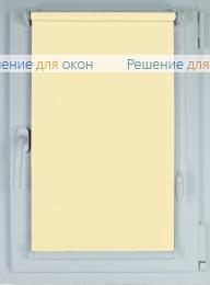 Рулонные шторы КОМПАКТ КАИР 02 крем от производителя жалюзи и рулонных штор РДО