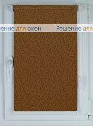 Рулонные шторы КОМПАКТ КАЛИФОРНИЯ 9 от производителя жалюзи и рулонных штор РДО