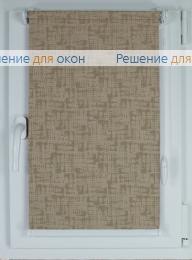 Рулонные шторы КОМПАКТ КАННЫ Б/О 3 бежевый от производителя жалюзи и рулонных штор РДО