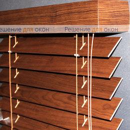 Жалюзи горизонтальные деревянные, Жалюзи горизонтальные 50 мм, арт. Cherry ламинация от производителя жалюзи и рулонных штор РДО