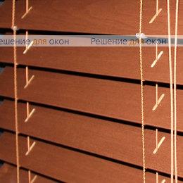 Жалюзи горизонтальные 50 мм, арт. Cherry Wood от производителя жалюзи и рулонных штор РДО