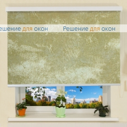 Коробные рулонные шторы РК-30 Бокс КЛАУДИА B/O 200 beige от производителя жалюзи и рулонных штор РДО