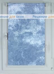 Рулонные шторы КОМПАКТ КЛАУДИА B/O 600 blue от производителя жалюзи и рулонных штор РДО