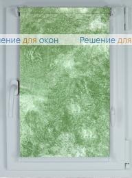 Рулонные шторы КОМПАКТ КЛАУДИА B/O 800 green от производителя жалюзи и рулонных штор РДО