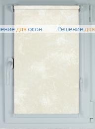 Рулонные шторы КОМПАКТ КЛАУДИА 100 white от производителя жалюзи и рулонных штор РДО