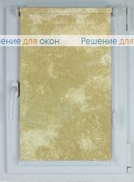 Рулонные шторы КОМПАКТ КЛАУДИА 200 beige от производителя жалюзи и рулонных штор РДО