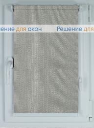 Рулонные шторы КОМПАКТ ДАВОС 93 от производителя жалюзи и рулонных штор РДО