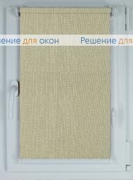 Рулонные шторы КОМПАКТ ДАВОС 94 от производителя жалюзи и рулонных штор РДО