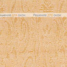 Вертикальные ламели ( без карниза ) ДЕЙЛИ 29 бежевый от производителя жалюзи и рулонных штор РДО