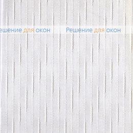 Вертикальные ламели ( без карниза ) ДОЖДЬ 01 белый от производителя жалюзи и рулонных штор РДО