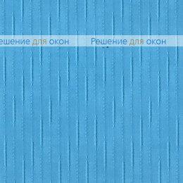Вертикальные ламели ( без карниза ) ДОЖДЬ 10 голубой от производителя жалюзи и рулонных штор РДО