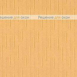 Вертикальные ламели ( без карниза ) ДОЖДЬ 2746 т.бежевый от производителя жалюзи и рулонных штор РДО