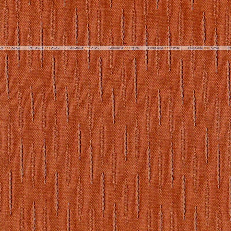 Вертикальные ламели ( без карниза ) ДОЖДЬ 2870 мокко от производителя жалюзи и рулонных штор РДО