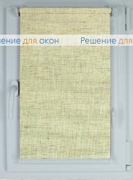 Рулонные шторы КОМПАКТ ДУБЛИН 842 от производителя жалюзи и рулонных штор РДО